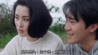 逃学威龙:星爷为了让老师继续帮自己补课,自告奋勇帮同学补课!