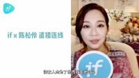 《乘风破浪的姐姐》49岁陈松伶拥有幸福婚姻的秘诀是什么?