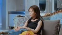 《爱我就别想太多》卫视预告200712:李母十分认可夏可可,杨丽雅因莫衡的话伤心 爱我就别想太多 20200712