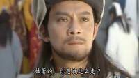 天龙八部:三天不打上房揭瓦,我乔峰要走,星宿老怪你竟敢阻拦?