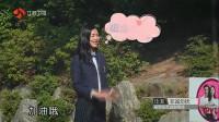 刘宪华夫妇玩游戏默契十足,崔始源却一直开小差,直接被反超!