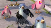 熊出没:赵琳跟金雕国王比试,结果被烟花炸开,还好没有受伤!(2)