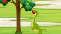 恐龙吃苹果