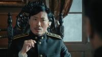唐飞拒绝组织安排撤离,被福原怀疑为苏联间谍