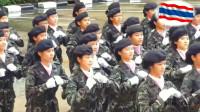 泰国女兵的阅兵动作你肯定没看过吧!颜值女兵萌动作配上神曲