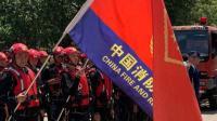他们来了!浙江、福建消防600余人紧急集结 驰援江西抗洪抢险