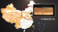 唐山大地震近44年后为何还有余震? 专家解读或会持续上百年