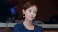 《爱我就别想太多》卫视预告200713:杨丽雅陷入两难境地,准备辞职环游世界 爱我就别想太多 20200713