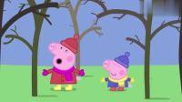 小猪佩奇:佩奇乔治出来玩,外面可真冷,冻的都直打哆嗦