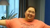 七百斤胖夫妻的额减肥之家 暖暖的新家 20200713 1080