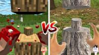 游游解说我的世界:游戏VS现实,砍树与射箭?