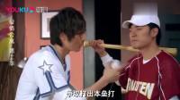爱情公寓:里曾小贤花式拔牙这一段,可把他整惨了,看一次笑一次!