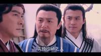 隋唐英雄:东岭关大战,程咬金秦琼都不敌杨义臣,只能靠裴元庆了