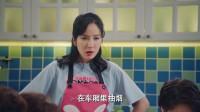 爱情公寓:竟有人说一菲海棠是一对,真逗,小贤听了要生气的