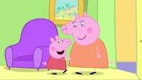 小猪佩奇凭什么征服全世界的孩子和父母? 小猪佩奇之猪爸爸爱猪妈妈 1 快剪  0705124331