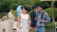 爱情公寓:这么高端的派对,张伟却穿得像个程序员,太土!