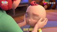 超级宝贝:做个好梦哦,妈妈唱摇篮曲,小宝宝很快睡着了