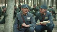 铁血将军:冯金龙迫害冀队长,后者将计就计,反打他个措手不及