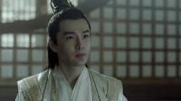 庆余年:太子想要和林若甫联手,言语之中不惜对庆帝下手!