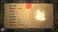 【零玄夜】《纸人2》最高难度54分22秒一命速通!金魁获得!