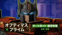 NETFLIX变形金刚赛博坦之战三部曲之围城 日文预告 嵩哥模玩