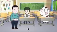 猪屁登:说好考试不复习,你们怎么都……