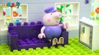 小猪佩奇去猪爷爷家做客,积木玩具故事