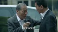 人民的名义:程度放狠话称赵东来不放常成虎,自己就不放郑西坡