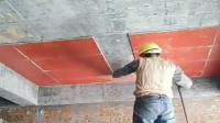 房子楼板完工拆除,这水泥凝固的漂亮,太满意了
