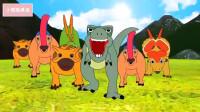 趣味识动物 有趣的霸王龙,带着小恐龙一起舞蹈