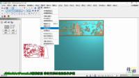 JDSoft ArtForm精雕3.5特征变形封套的操作步骤