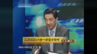 张召忠:造条航母才花46亿美元,为何美国的驱逐舰要55亿?