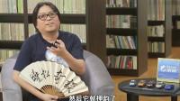 高晓松:谁敢说把崔健的歌翻唱一下,听过几个但是就撑都撑不住!