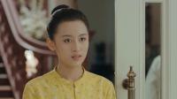 月娘传信息给陈锡遇到珍珠,两人发生口角正面对峙