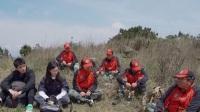 李子璇和冯呈辰挑战翻越龙栖山主峰 在原始森林里安装红外相机