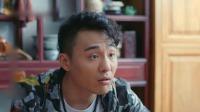 《爱我就别想太多》卫视预告第8版:李洪海慧眼独具淘到宝贝,不料却惹祸上身 爱我就别想太多 20200715