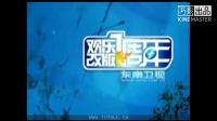 2007年东南卫视欢乐改版一周年整体包装合集