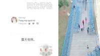 老外看中国:老外:中国人真的很有创意,活在中国不枉此生!