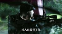 侯亮平赴鸿门宴,杀手准备狙杀,赵东来亲自带队营救
