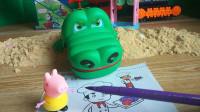 佩琪涂画,被鳄鱼先生看到了,佩琪的笔帽丢了,