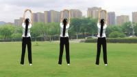 健身操《公虾米》活动腰椎,每天坚持跳,腰椎不疼了