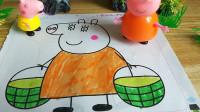 儿童图画,小猪佩琪涂猪妈妈,真棒