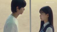「OST」网剧 : 漫撕男女 Part.1 (Stray Kids - Hello Stranger )