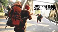 【腐烂国度2】丧尸变异成了一堵墙?!摧毁血疫之墙!!!!!!!!!!!!!!!!!!!!!!籽岷中国boy屌德斯老戴逍遥小枫五之歌逆风笑锡兰小熊抽风坑爹哥小熙