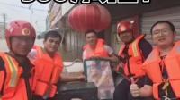致敬!救援人员帮助银行在洪水中捞出300多万现金和八箱票据!!
