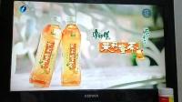 康师傅茉莉蜜茶(东南卫视)