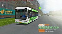 傻康频道 OMSI2巴士模拟郑州市V4.0: 14路(郑州东站—小雍庄) 驾驶宇通从郑州东站出发