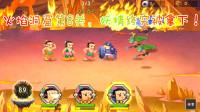53 葫芦娃游戏,第五章火焰洞窟第8关,妖精终究被拿下!
