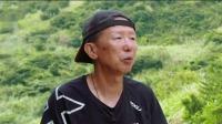 在嵛山岛相遇户外大神 豆子挑战飞拉达