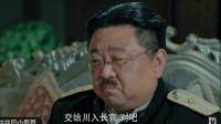 """""""胜算""""福原就纳了闷了,我这分明是请了个大爷回来"""